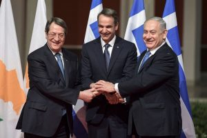 Leaders From Israel, Cyprus, Greece Sign EastMed Gas Pipe Deal